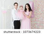 happy family father  mother ... | Shutterstock . vector #1073674223