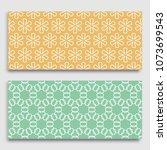 seamless horizontal borders... | Shutterstock .eps vector #1073699543