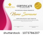 certificate template with wave... | Shutterstock .eps vector #1073786207