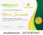 certificate template with wave... | Shutterstock .eps vector #1073787647