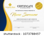 certificate template with wave... | Shutterstock .eps vector #1073788457