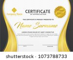certificate template with wave... | Shutterstock .eps vector #1073788733