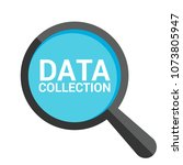 information concept  magnifying ... | Shutterstock .eps vector #1073805947