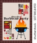 vector barbecue party... | Shutterstock .eps vector #1073816453