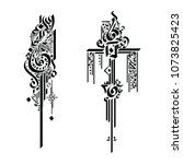 a decorative symbol taken from... | Shutterstock .eps vector #1073825423