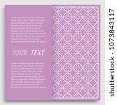 card  invitation  cover... | Shutterstock .eps vector #1073843117