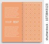 card  invitation  cover... | Shutterstock .eps vector #1073843123