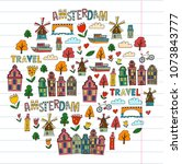 vector pattern with amsterdam... | Shutterstock .eps vector #1073843777