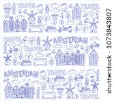 vector pattern with amsterdam... | Shutterstock .eps vector #1073843807