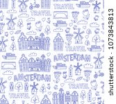 vector pattern with amsterdam... | Shutterstock .eps vector #1073843813
