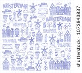 vector pattern with amsterdam... | Shutterstock .eps vector #1073843837