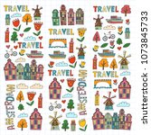 vector pattern with amsterdam... | Shutterstock .eps vector #1073845733