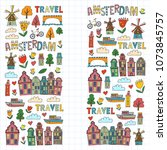 vector pattern with amsterdam... | Shutterstock .eps vector #1073845757