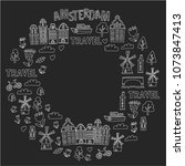 vector pattern with amsterdam... | Shutterstock .eps vector #1073847413