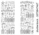 vector pattern with amsterdam... | Shutterstock .eps vector #1073847467