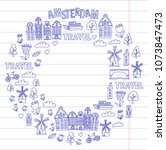 vector pattern with amsterdam... | Shutterstock .eps vector #1073847473