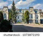 lviv old architecture cityscape ... | Shutterstock . vector #1073872193