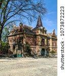 lviv old architecture cityscape ... | Shutterstock . vector #1073872223