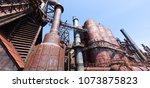 abandoned steel plant old... | Shutterstock . vector #1073875823