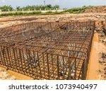 steel rebars for reinforced... | Shutterstock . vector #1073940497