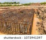 reinforced steel reinforcement... | Shutterstock . vector #1073941397