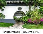 tinglin park  kunshan city ... | Shutterstock . vector #1073951243