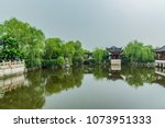 tinglin park  kunshan city ... | Shutterstock . vector #1073951333