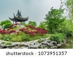 tinglin park  kunshan city ... | Shutterstock . vector #1073951357