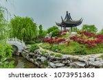 tinglin park  kunshan city ... | Shutterstock . vector #1073951363
