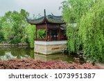 tinglin park  kunshan city ... | Shutterstock . vector #1073951387