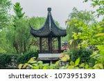 tinglin park  kunshan city ... | Shutterstock . vector #1073951393