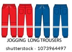 jogging long trousers vector | Shutterstock .eps vector #1073964497