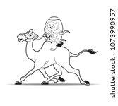black outline arabic kid riding ... | Shutterstock .eps vector #1073990957
