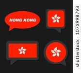 set of hong kong flag in... | Shutterstock .eps vector #1073998793