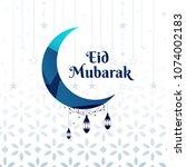 beautiful moon eid mubarak... | Shutterstock .eps vector #1074002183