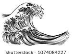an oriental japanese great wave ...   Shutterstock . vector #1074084227