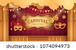 gold curtains stage with circus ... | Shutterstock .eps vector #1074094973
