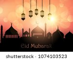 eid mubarak background with... | Shutterstock .eps vector #1074103523