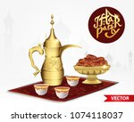 iftar party food with classic... | Shutterstock .eps vector #1074118037