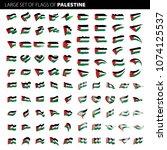 palestine flag  vector... | Shutterstock .eps vector #1074125537