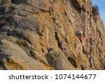 tamgaly  almaty area kazakhstan ... | Shutterstock . vector #1074144677