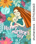 happy mother's day. mom and... | Shutterstock .eps vector #1074146663