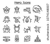 hero icon set in thin line style | Shutterstock .eps vector #1074148007