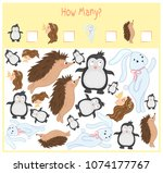 counting game for preschool... | Shutterstock .eps vector #1074177767