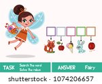 educational puzzle game for... | Shutterstock .eps vector #1074206657