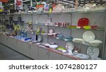 russia  kemerovo   january 5... | Shutterstock . vector #1074280127