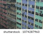 slumber city side  hongkong | Shutterstock . vector #1074287963