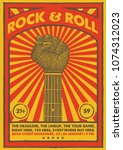 rock and roll gig poster flyer... | Shutterstock .eps vector #1074312023