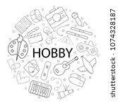 vector hobby pattern with word. ... | Shutterstock .eps vector #1074328187
