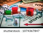 tambov  russian federation  ... | Shutterstock . vector #1074367847